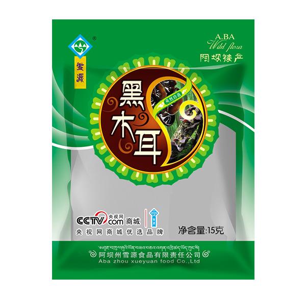 http://1552583920.qy.iwanqi.cn/160112115000798379836720.jpg