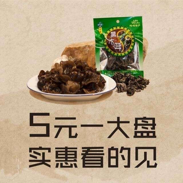 http://1552583920.qy.iwanqi.cn/160128095644842484249490.jpg