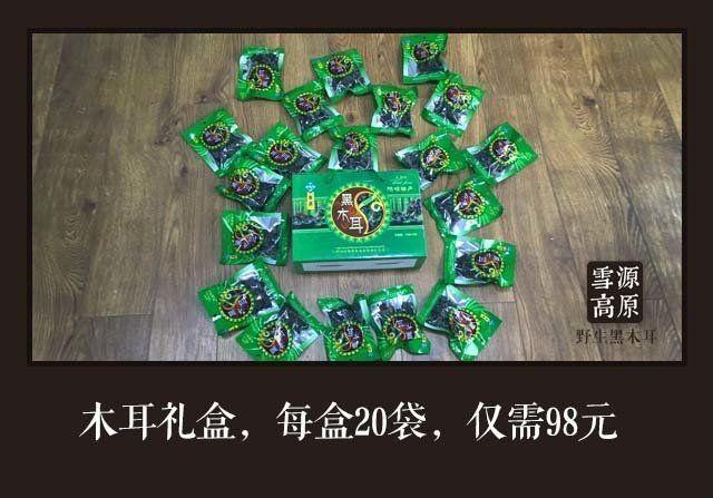 http://1552583920.qy.iwanqi.cn/160128095645045604561990.jpg
