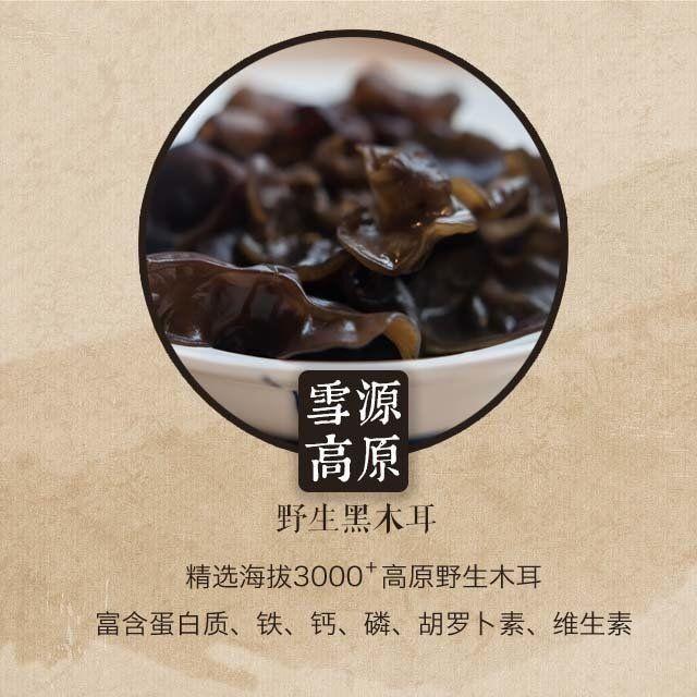 http://1552583920.qy.iwanqi.cn/160128095645248724874490.jpg