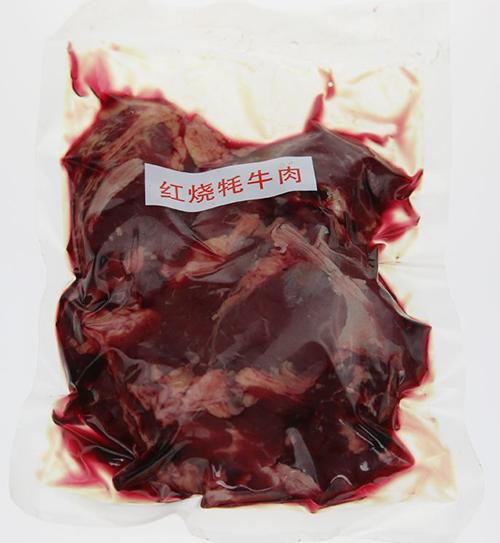 http://1552583920.qy.iwanqi.cn/160128105327545654561990.jpg